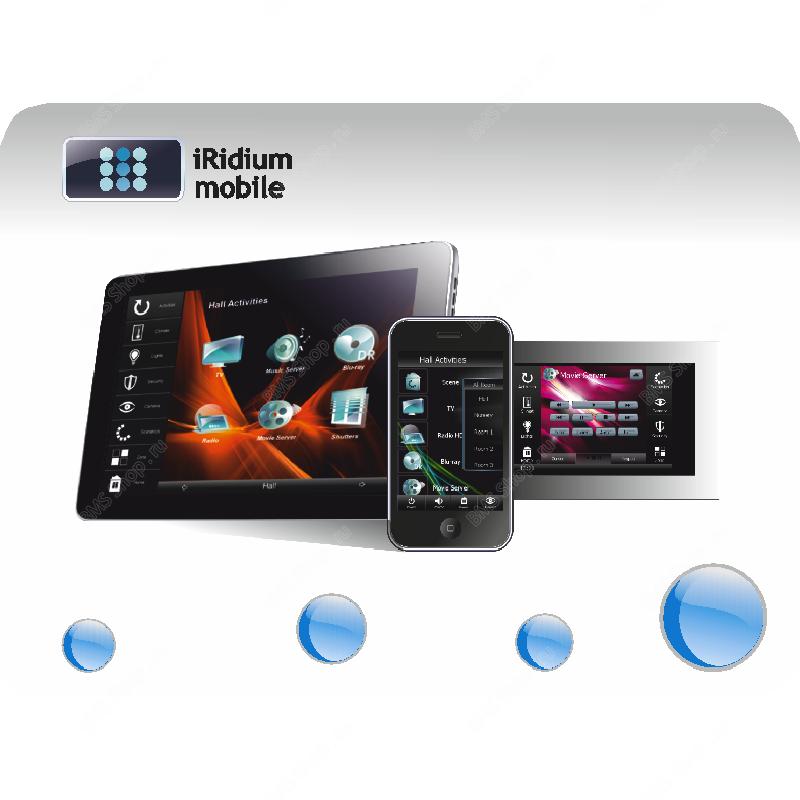 Программный комплекс iRidium pro для HDL (Enterprise)