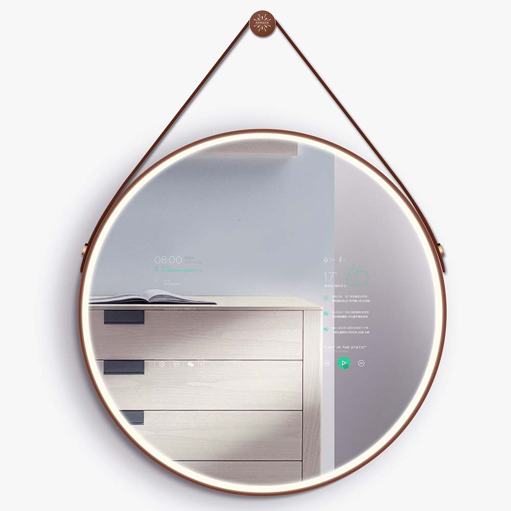 RAYSGEM Смарт-зеркало Loona, 13.3''