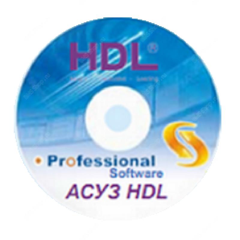ПО для программирования АСУЗ HDL-BUS
